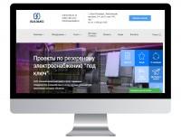Доработка сайта поставщика электротехнического оборудования - https://powerquality.ru