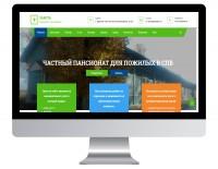 http://annazabota.andready.beget.tech/ - редизайн, верстка сайта дома престарелых на Wordpress