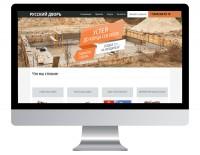 Доработка сайта по строительству домов на WP - http://russki-dvor.ru/