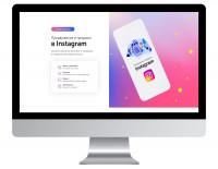 "Лендинг для университета удалённых профессий ""Create Yourself"" - https://createyourself.club/instagram/"