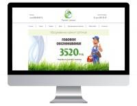 septik.andreaszak.ru - верстка, посадка на Wordpress с Woocommerce