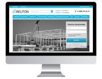Верстка сайта проектной компании на Wordpress - http://reliton.andreaszak.ru/