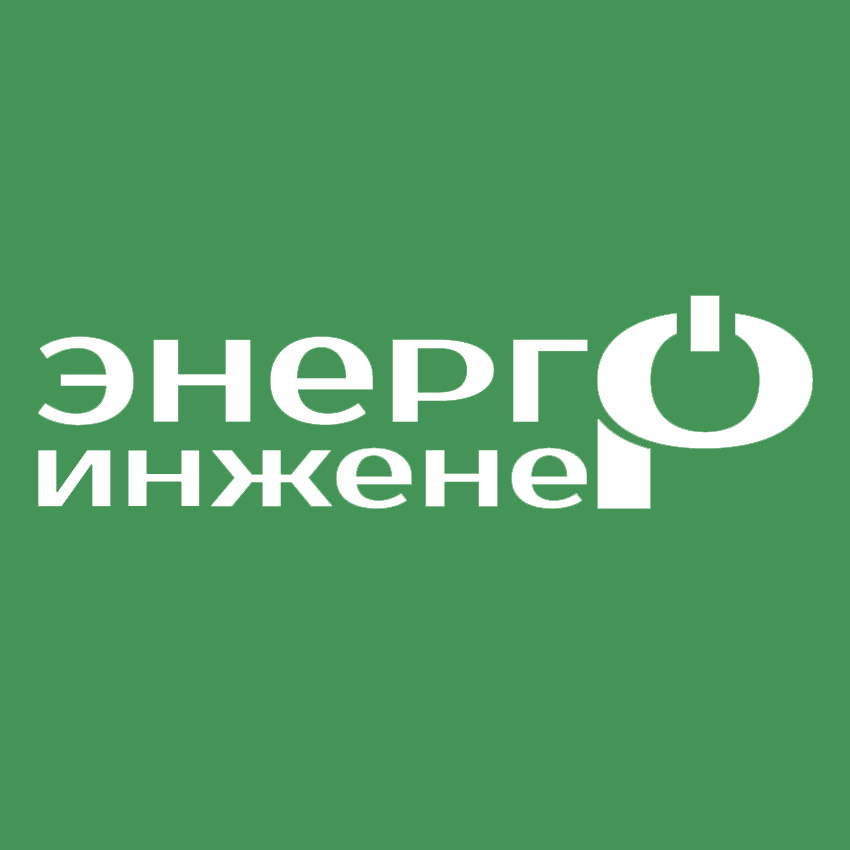 Логотип для инженерной компании фото f_66251cd94cf2a799.jpg