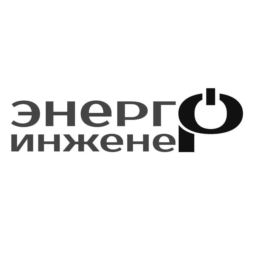 Логотип для инженерной компании фото f_82751cd953d21f96.jpg