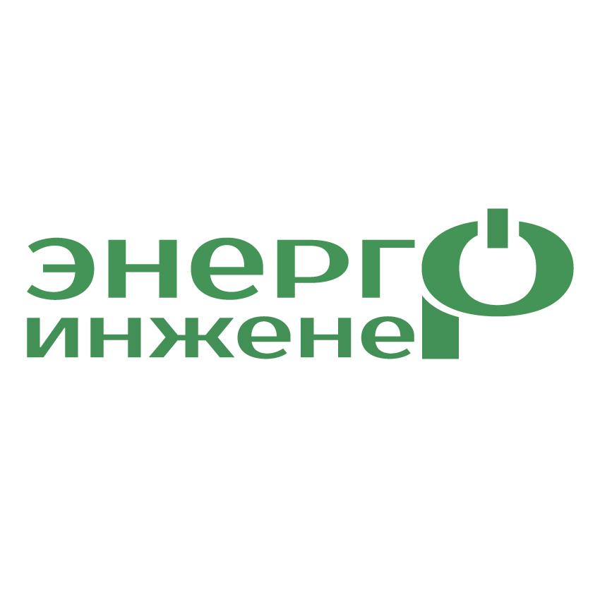 Логотип для инженерной компании фото f_88951cd91482e811.jpg