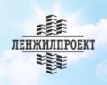 Ленжилпроект