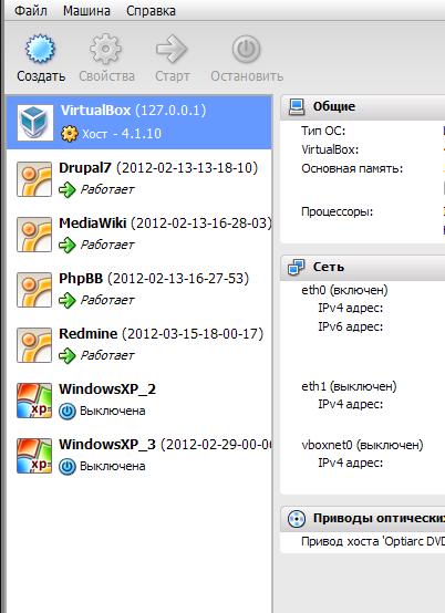 управление VM на выделенном сервере