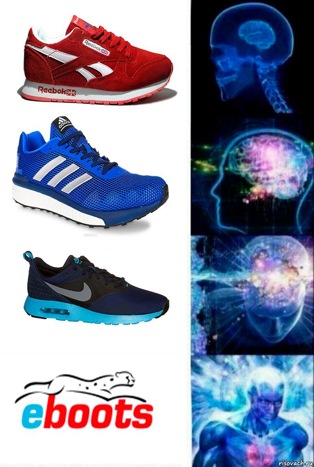 Создать мемы для магазина кроссовок Eboots, нативная реклама фото f_4535a53629a1906e.jpg