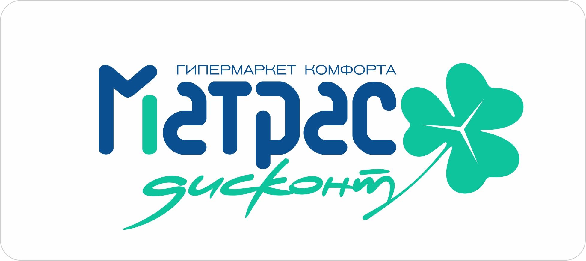 Логотип для ИМ матрасов фото f_1705c87874cb590b.jpg