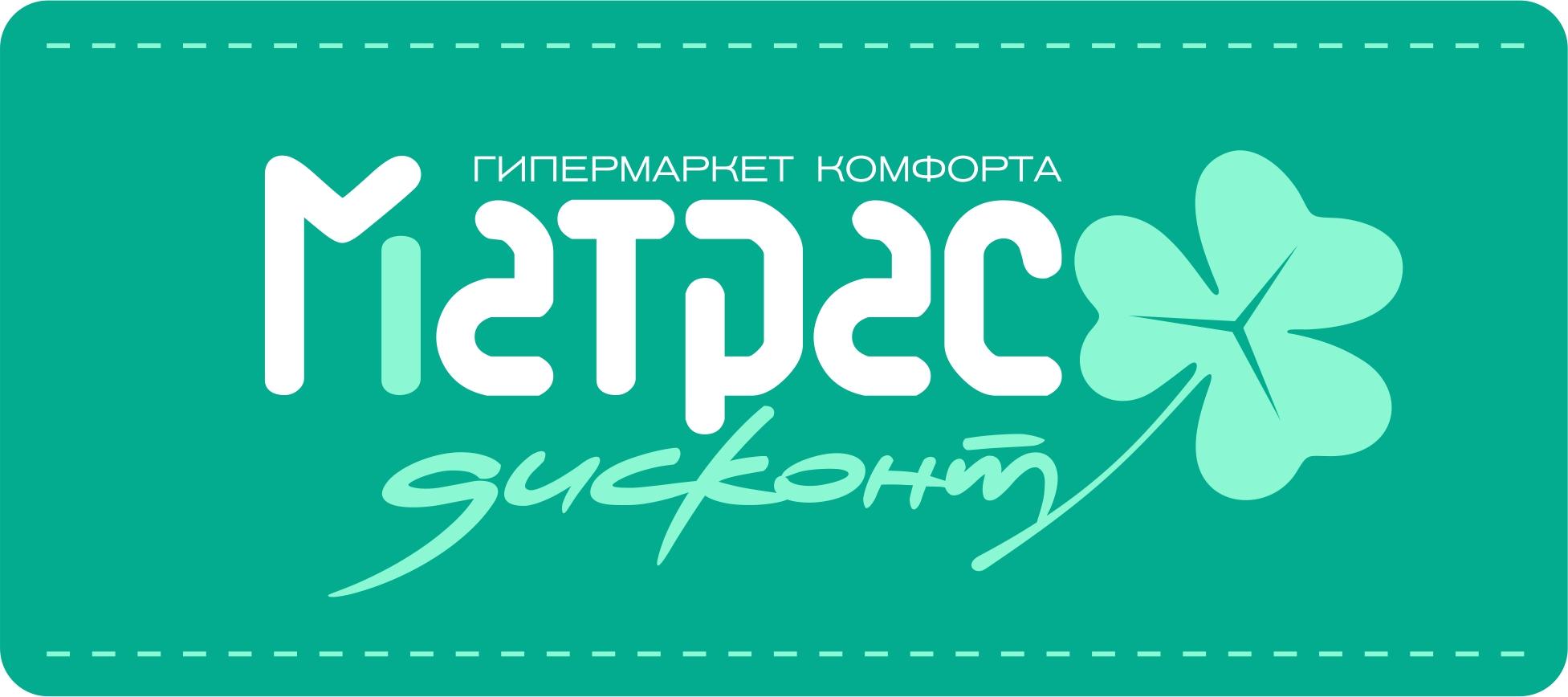 Логотип для ИМ матрасов фото f_2695c879263e5ec7.jpg