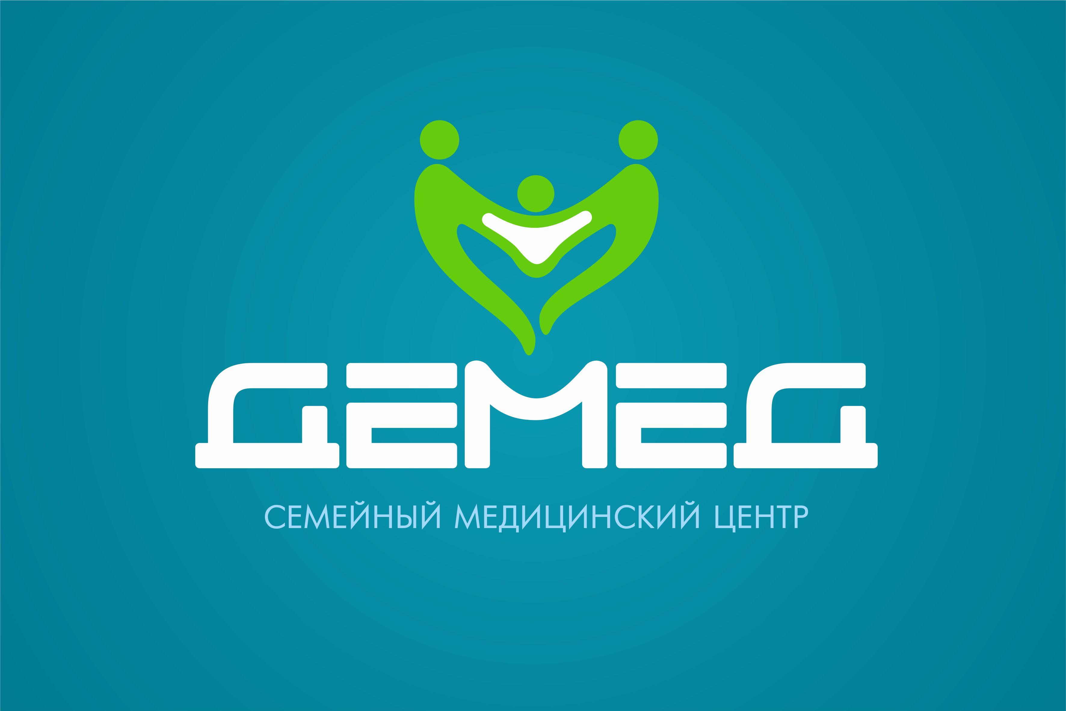 Логотип медицинского центра фото f_2775dcd2688a79fe.jpg