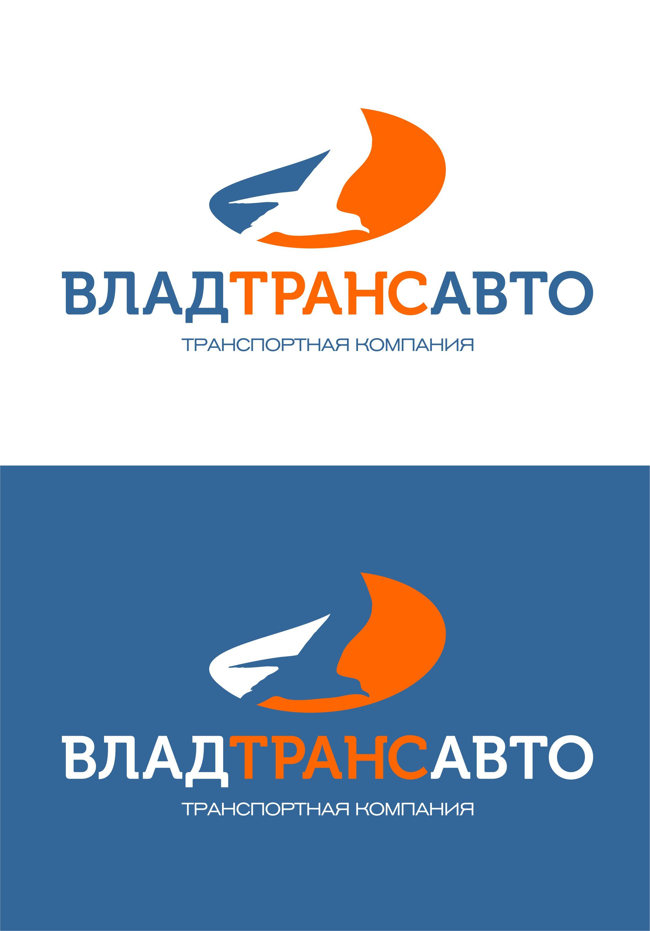 Логотип и фирменный стиль для транспортной компании Владтрансавто фото f_4435cdc21f0eb81f.jpg