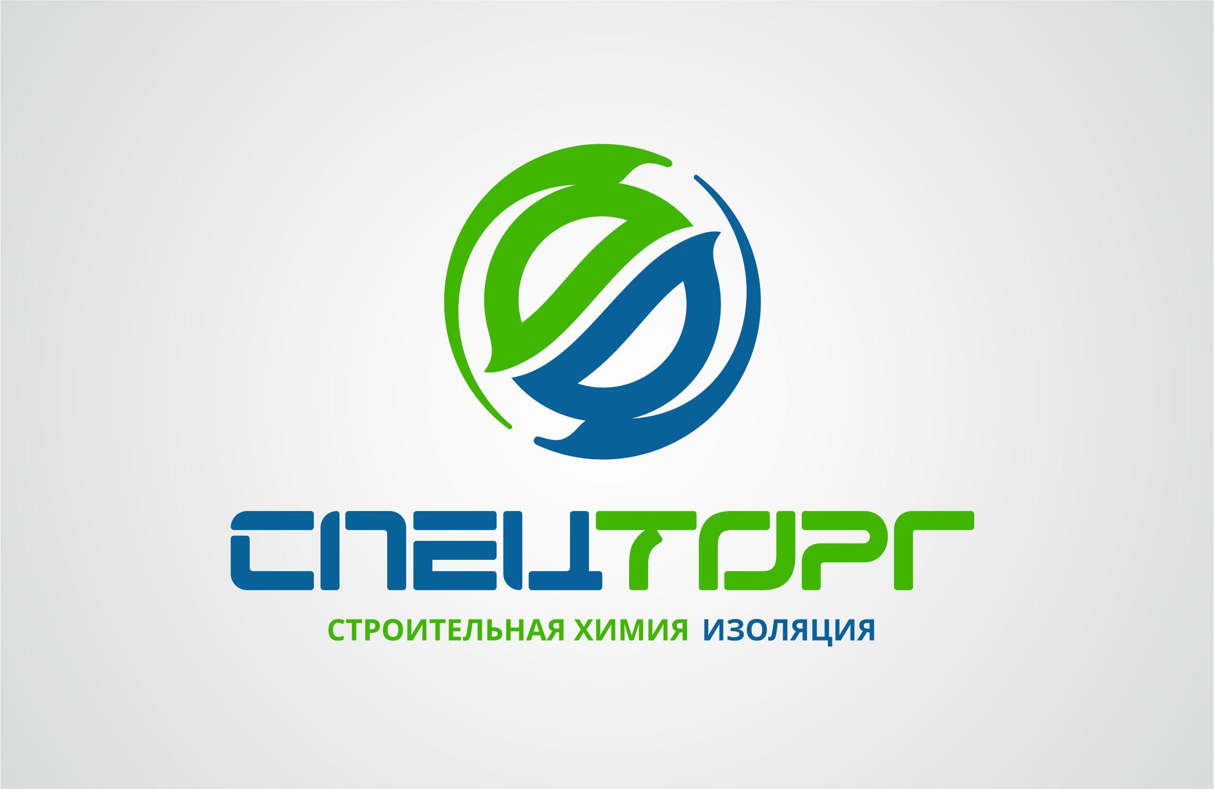 Разработать дизайн  логотипа компании фото f_5525dc41eba1ed80.jpg