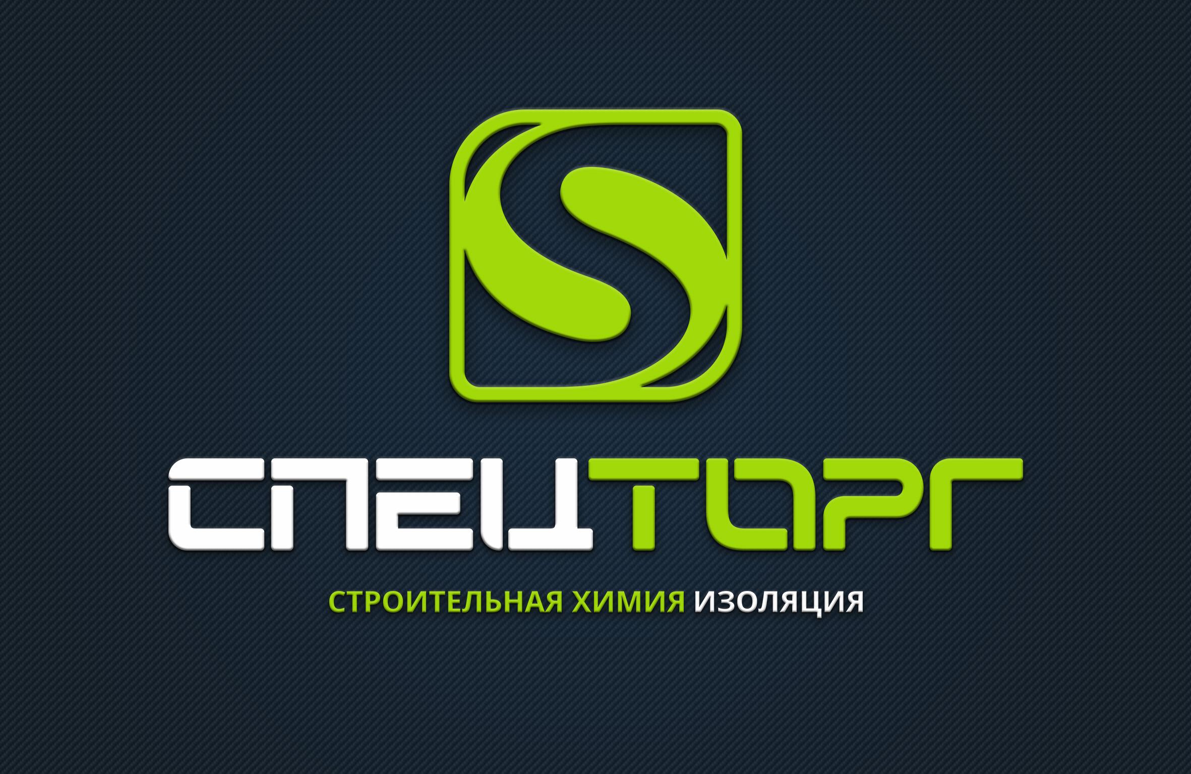 Разработать дизайн  логотипа компании фото f_5745dcb281951eff.jpg
