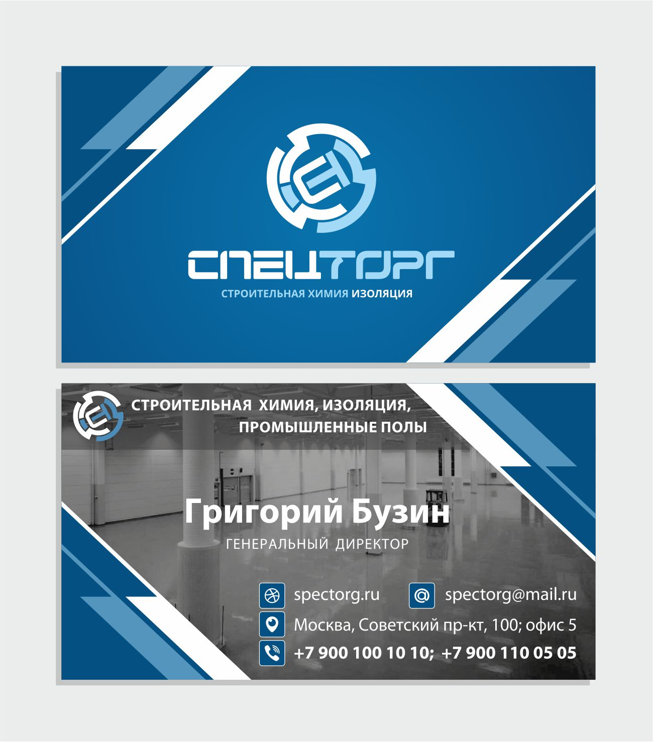 Разработать дизайн  логотипа компании фото f_9315dc41ee00060c.jpg