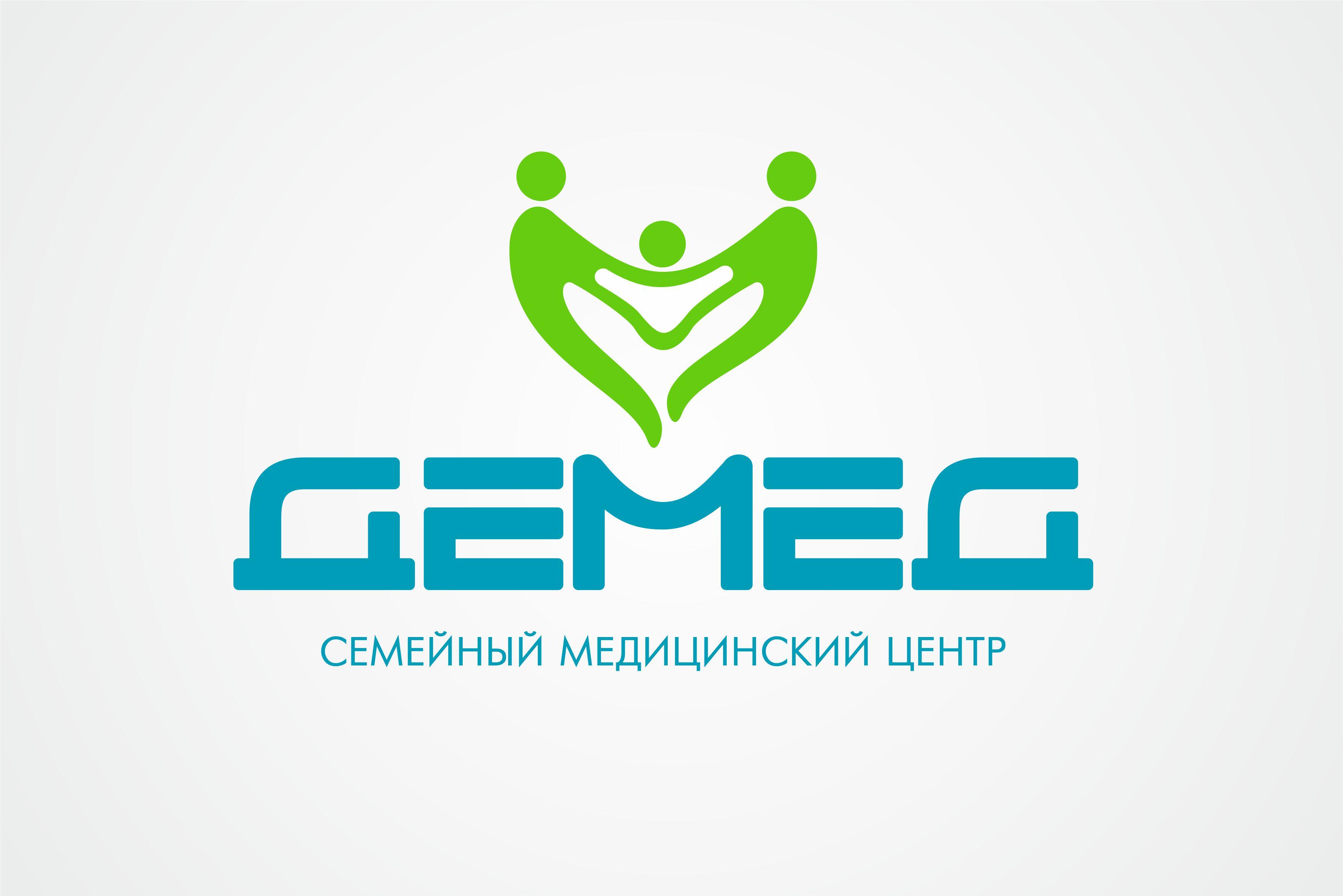 Логотип медицинского центра фото f_9405dcd267e39958.jpg