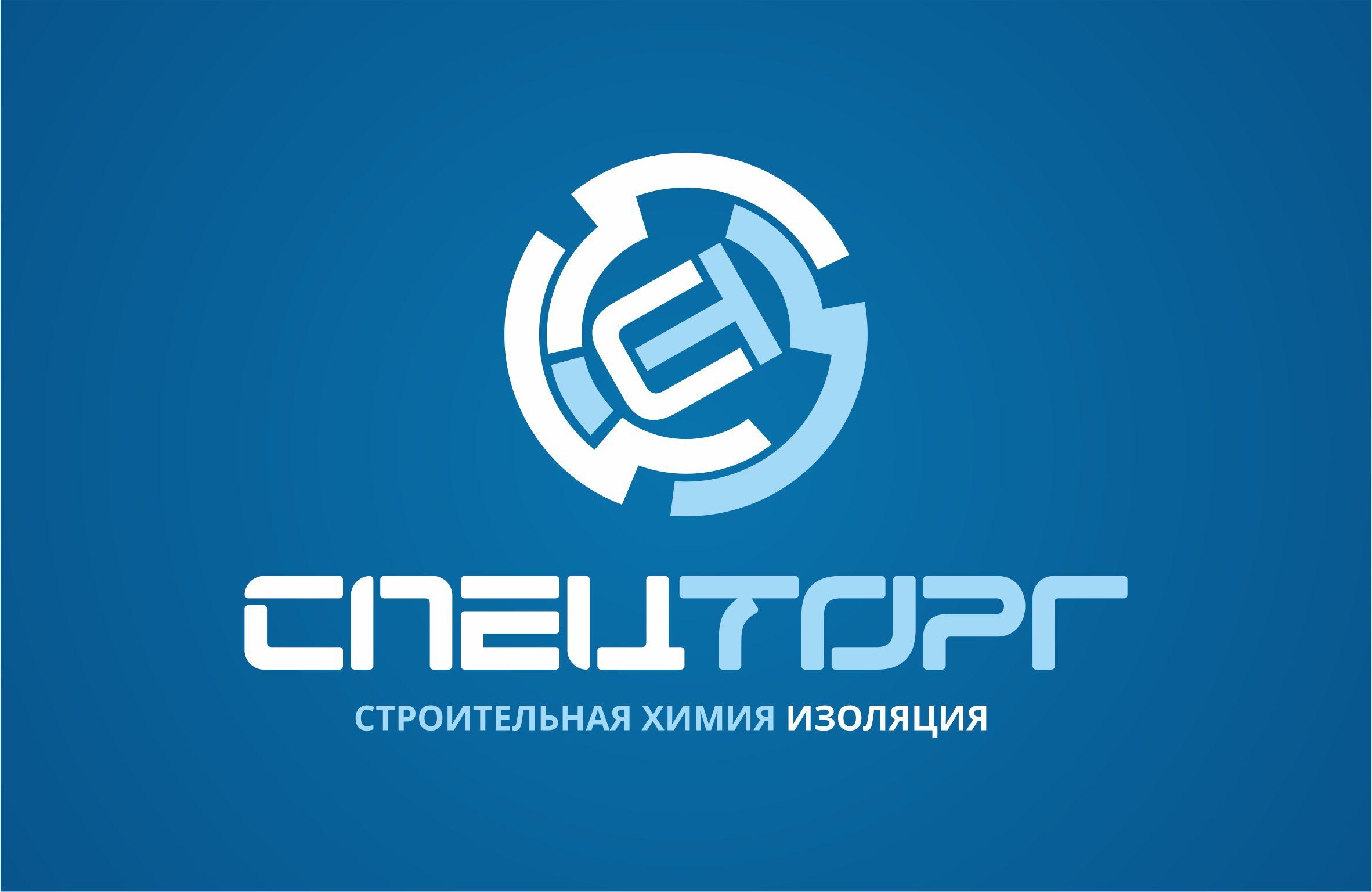 Разработать дизайн  логотипа компании фото f_9705dc41ec565731.jpg