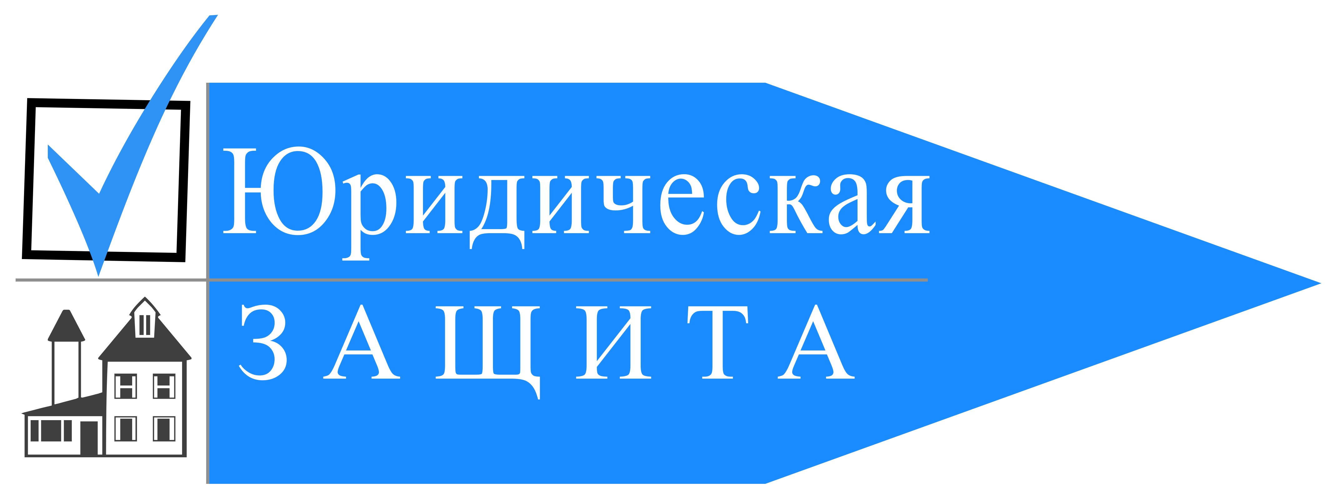 Разработка логотипа для юридической компании фото f_51655df0214a089a.jpg