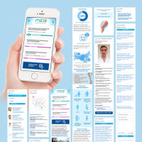 Адаптивный дизайн сайта медицинской клиники