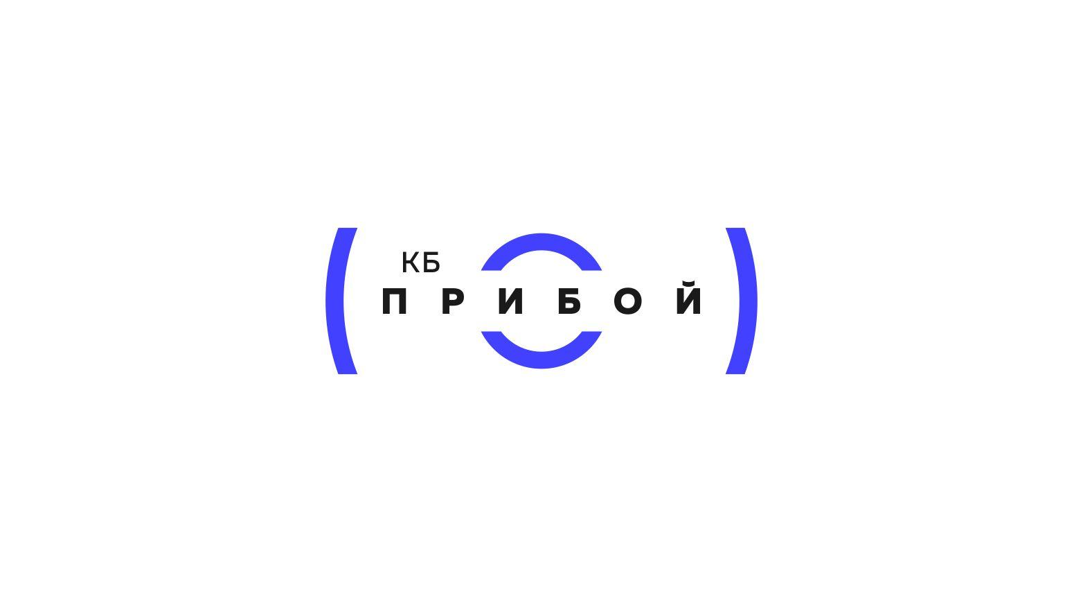 Разработка логотипа и фирменного стиля для КБ Прибой фото f_0835b2c03a80d108.jpg