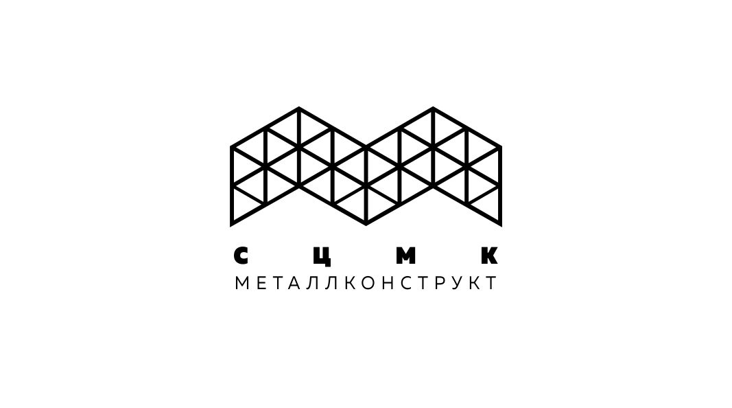 Разработка логотипа и фирменного стиля фото f_0945ae5db5fdb395.jpg