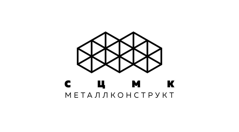 Разработка логотипа и фирменного стиля фото f_4015ae6098e1aee4.jpg