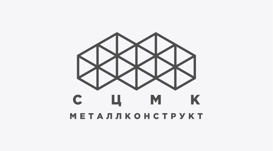 Разработка логотипа и фирменного стиля фото f_5375ae77f322d5ad.jpg