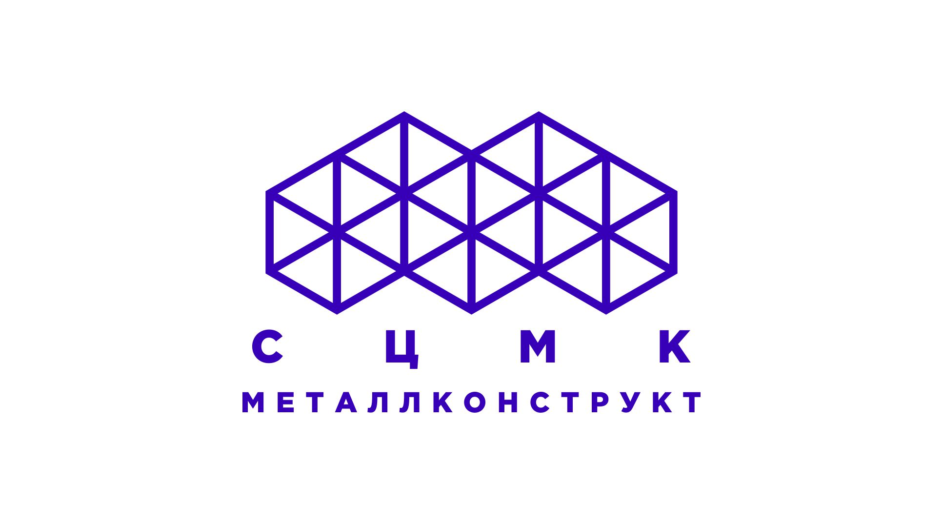 Разработка логотипа и фирменного стиля фото f_5615ae7804b07207.jpg