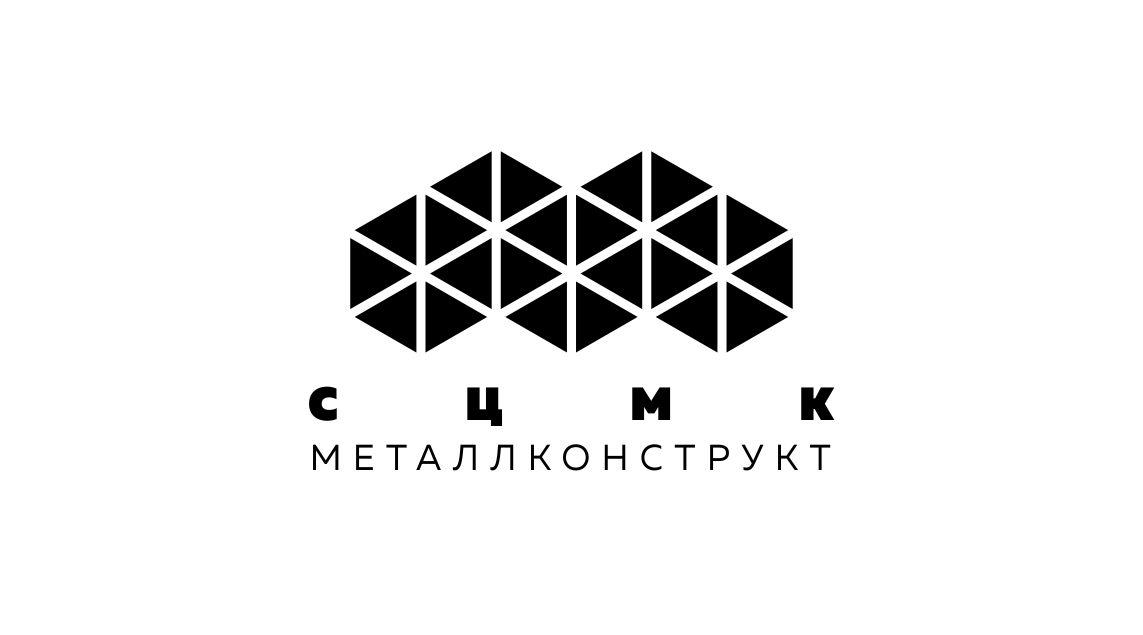 Разработка логотипа и фирменного стиля фото f_5855ae60967d5e2b.jpg