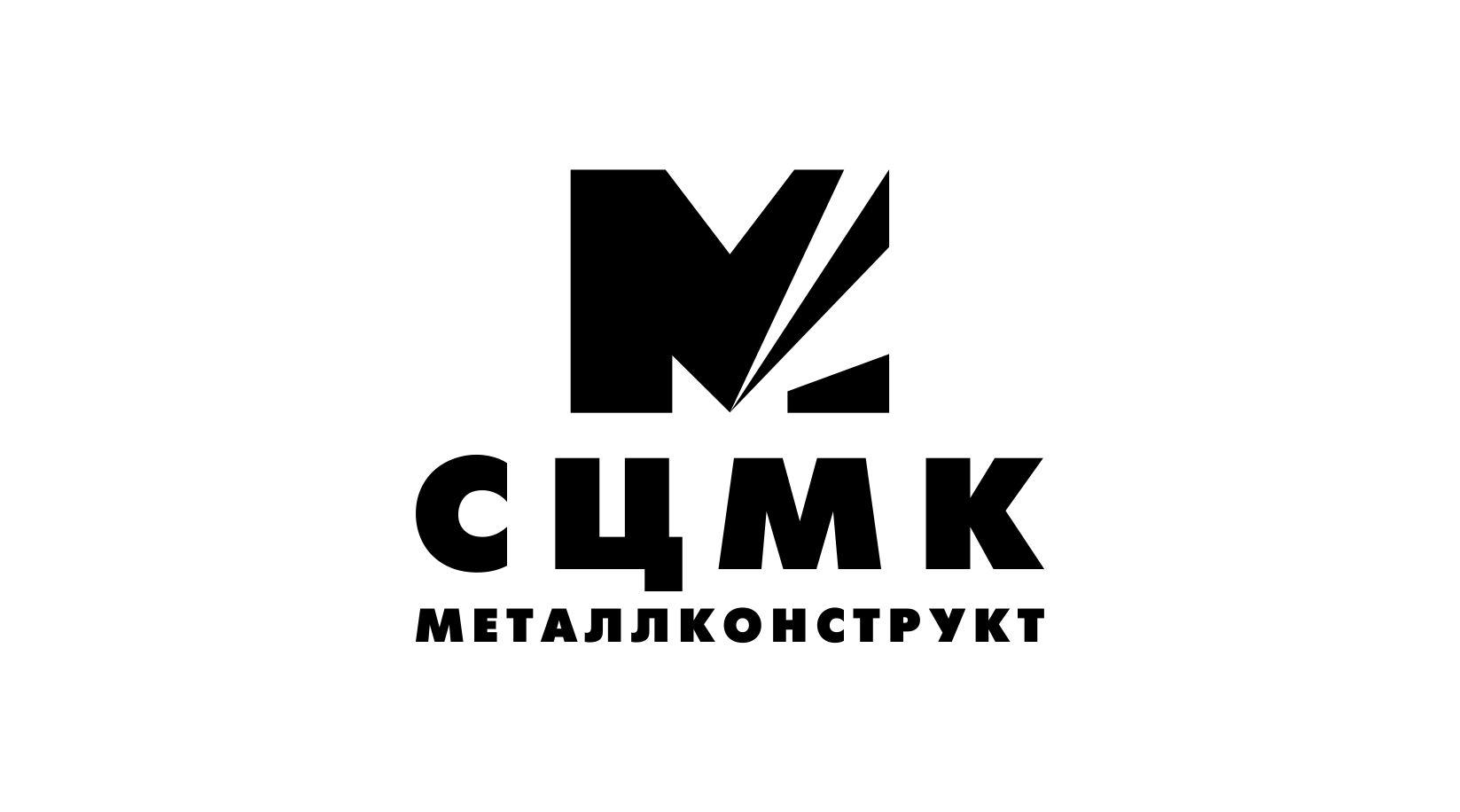 Разработка логотипа и фирменного стиля фото f_6125ae766f63f3f5.jpg