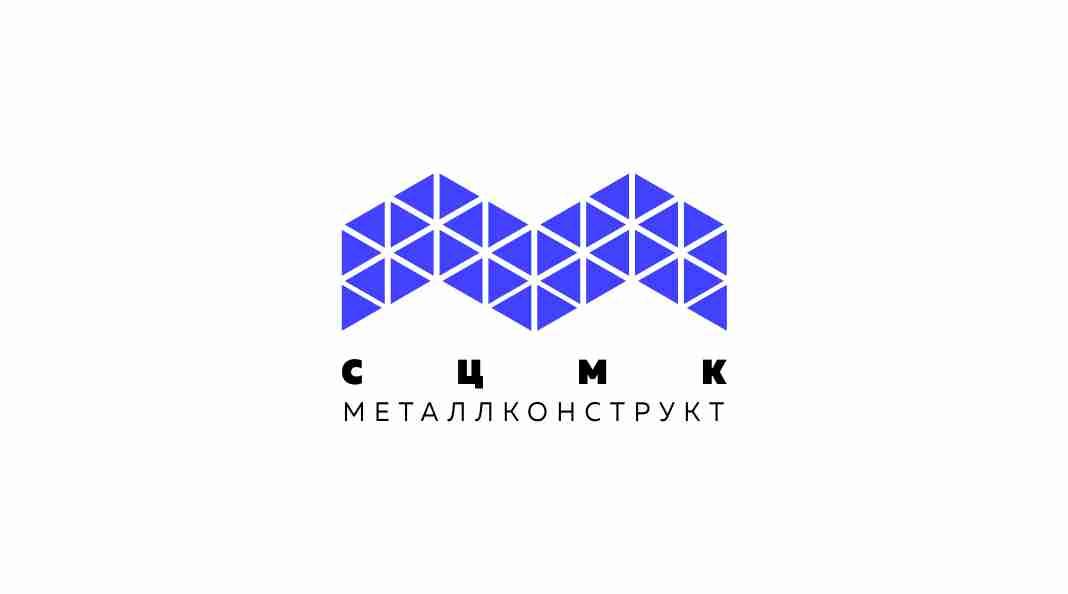 Разработка логотипа и фирменного стиля фото f_7915ae5db5b42240.jpg