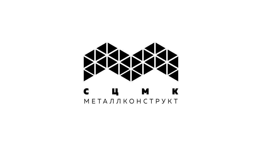 Разработка логотипа и фирменного стиля фото f_9795ae5db5391b5a.jpg