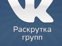 1000 живых вступивших участников вконтакте по стране, полу и возрасту