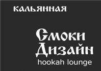 """Продвижение """"Smoky design"""" Вконтакте +1000 участников г.Брянск"""