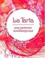 La Tarta - уютная кондитерская в Самаре