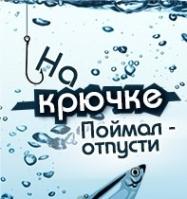 """Продвижение """"На крючке"""" Вконтакте +8000 участников с интересом """"рыбалка"""""""