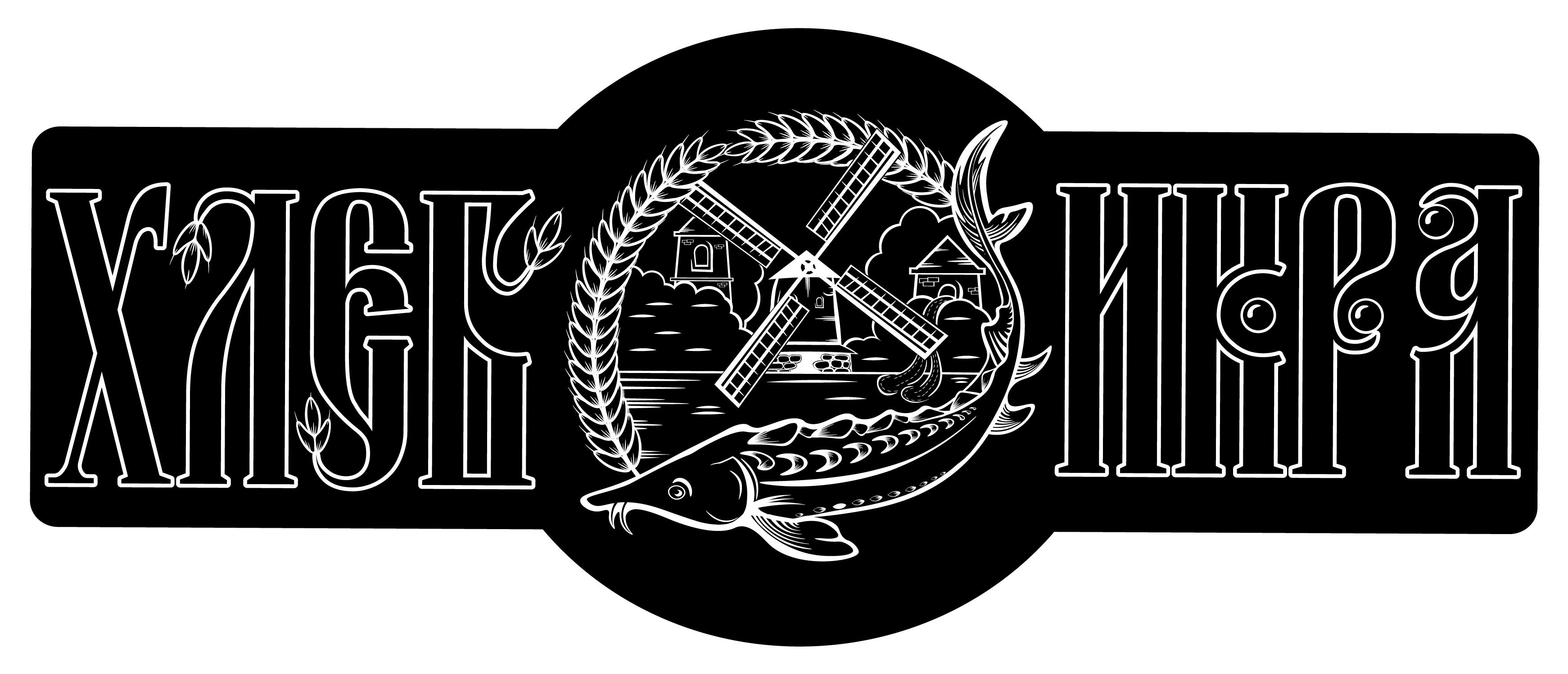 Разработка логотипа (написание)и разработка дизайна вывески  фото f_2955d7e9cd38fa85.png