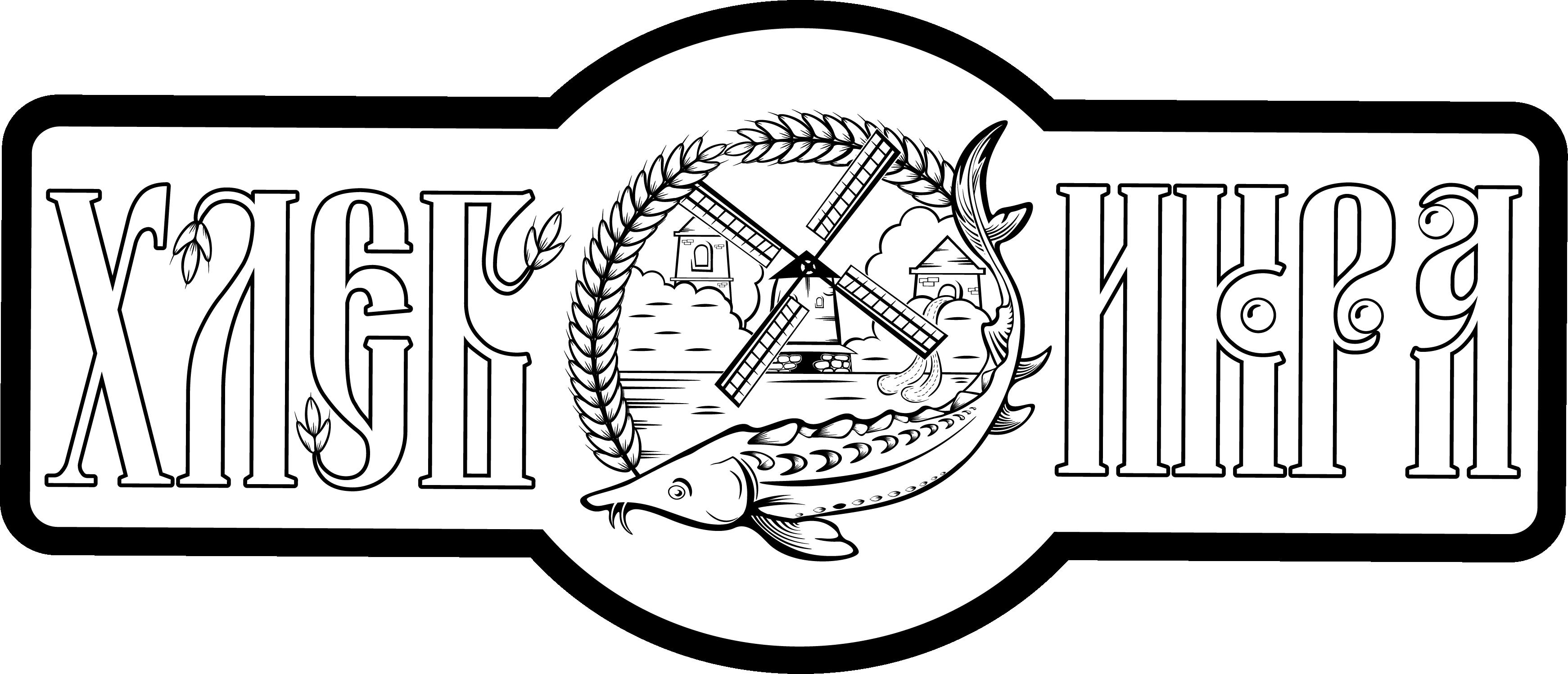 Разработка логотипа (написание)и разработка дизайна вывески  фото f_6815d7e9cd9d019f.png