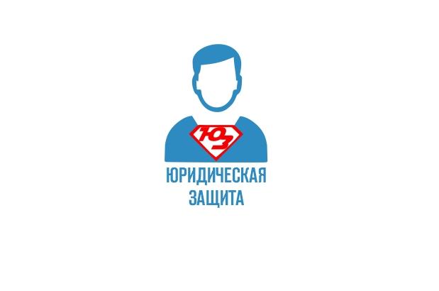 Разработка логотипа для юридической компании фото f_01955dda7965e5d5.jpg