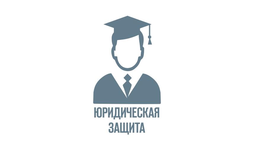 Разработка логотипа для юридической компании фото f_61355dda7d1145c2.jpg
