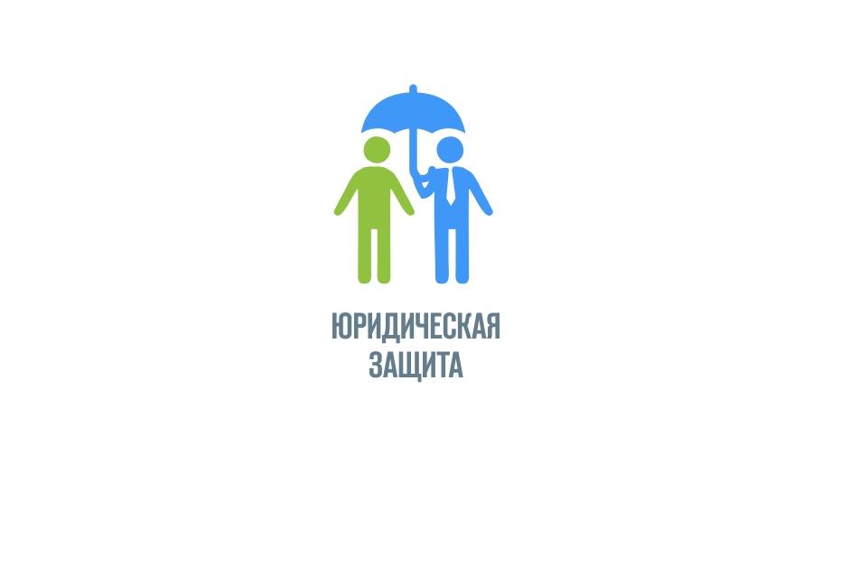 Разработка логотипа для юридической компании фото f_91655dd8eb0ac2e6.jpg
