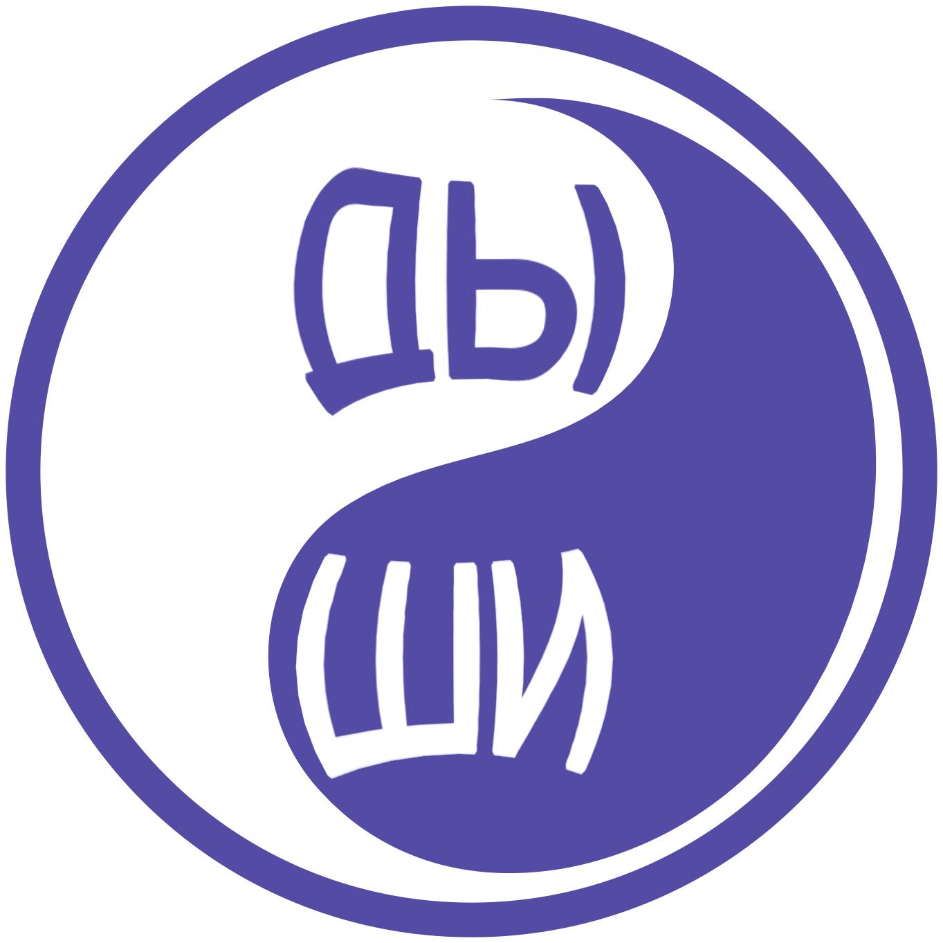 """Логотип для студии """"Дыши""""  и фирменный стиль фото f_82956f05a293dc40.jpg"""