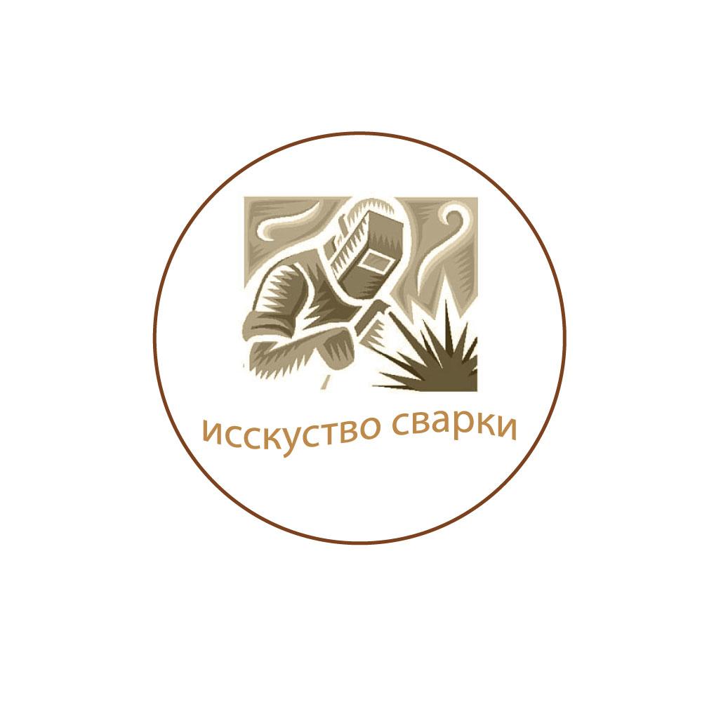 Разработка логотипа для Конкурса фото f_1805f6cc0f3e3199.jpg