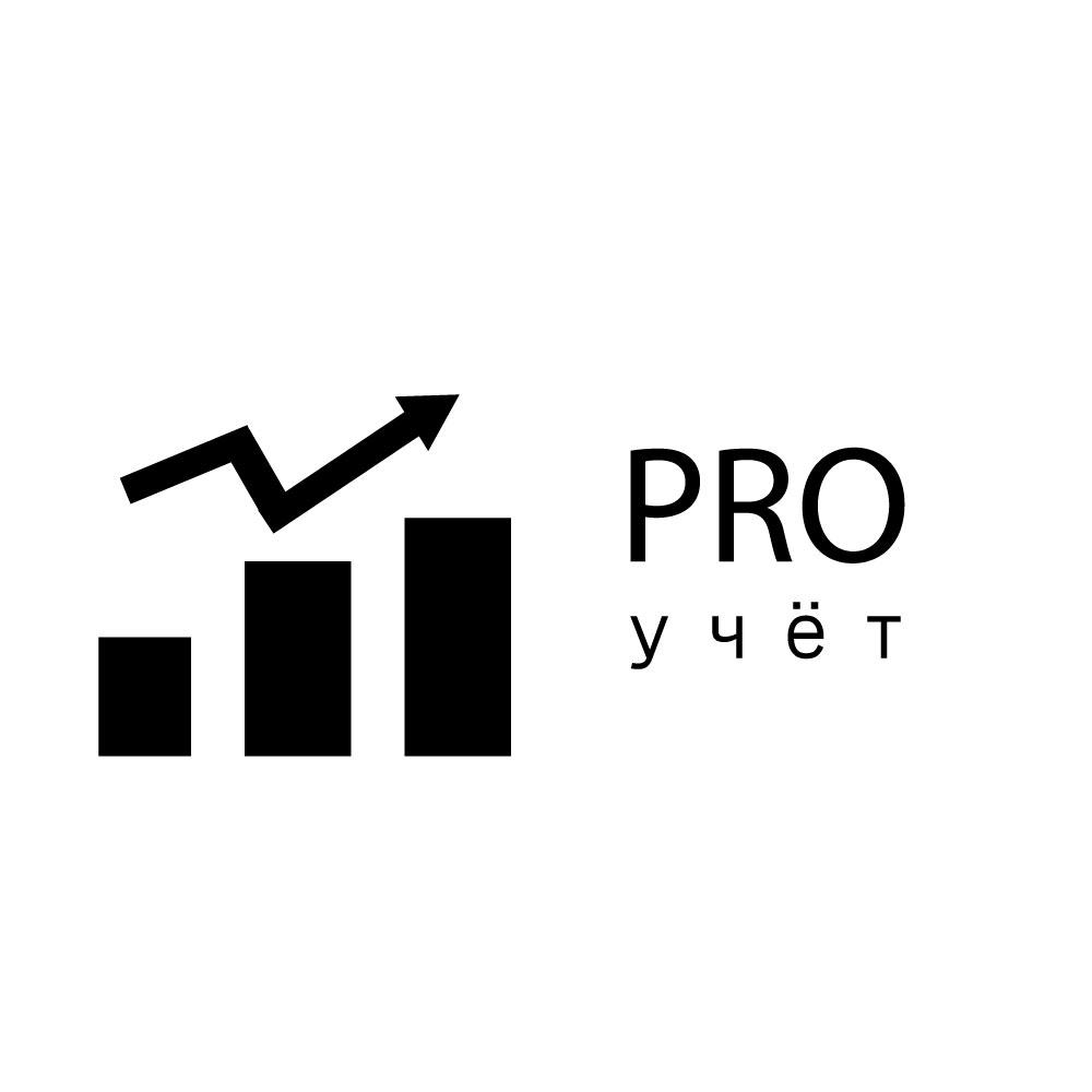 Разработка логотипа с фирменным знаком для Бухгалтерской ком фото f_9495f9487e2e2347.jpg