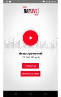 Rap Live Radio