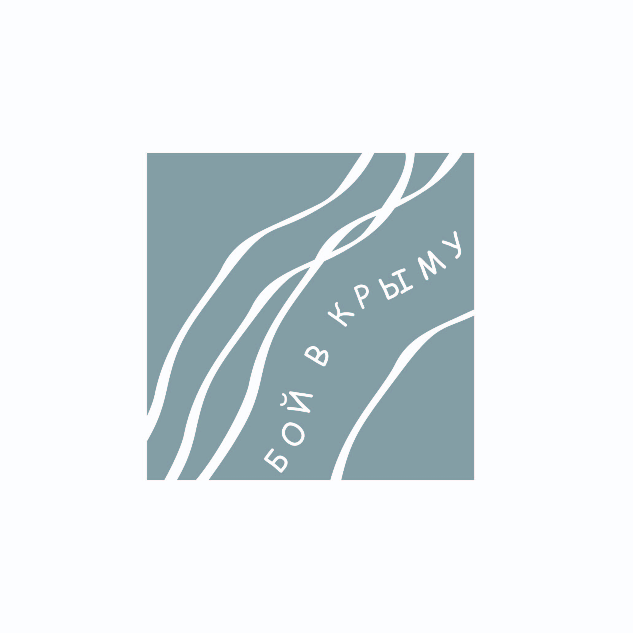 Разработать логотип кальянной с названием фото f_2435785fa0c544a1.jpg