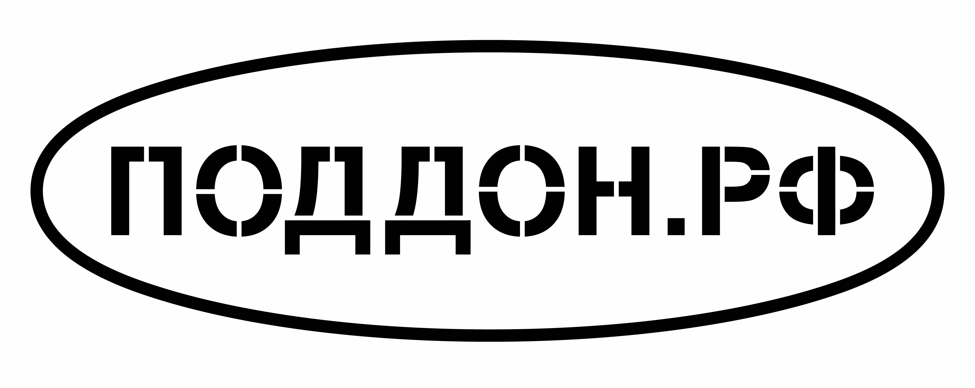 Необходимо создать логотип фото f_3905275572d65783.jpg