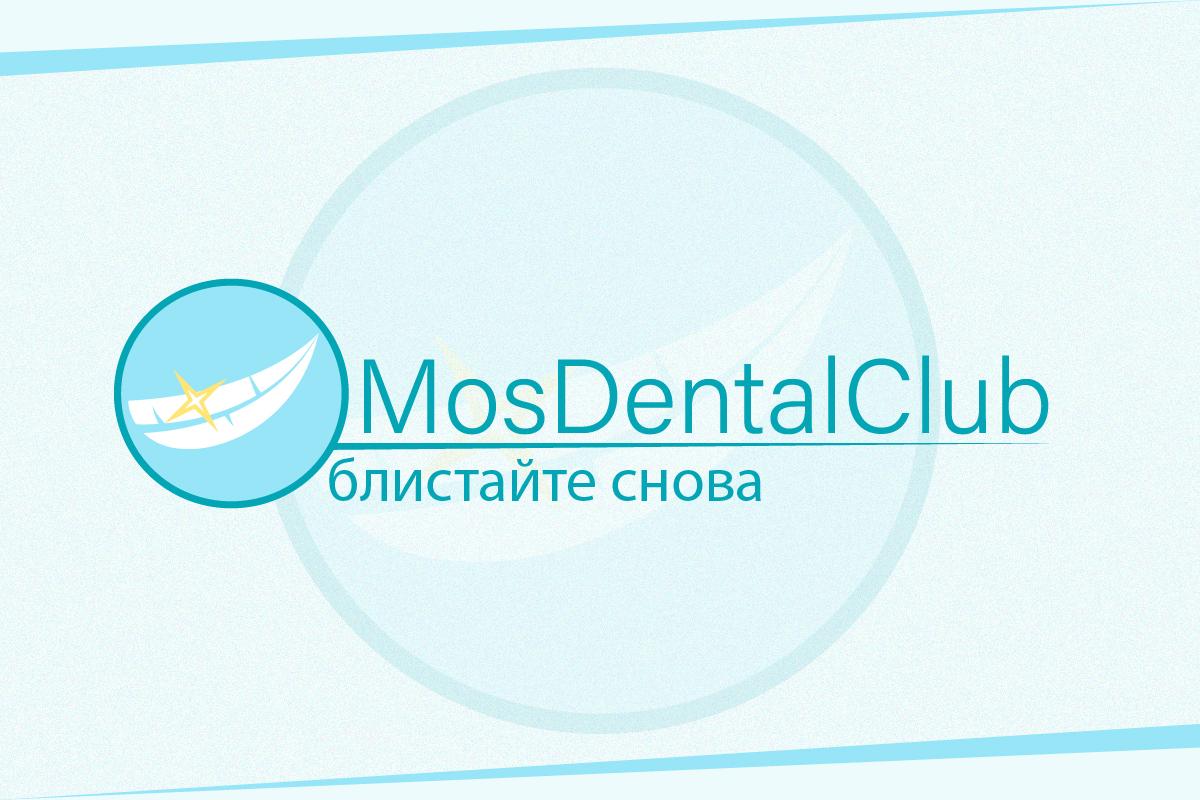 Разработка логотипа стоматологического медицинского центра фото f_0365e45b1b6aa564.jpg