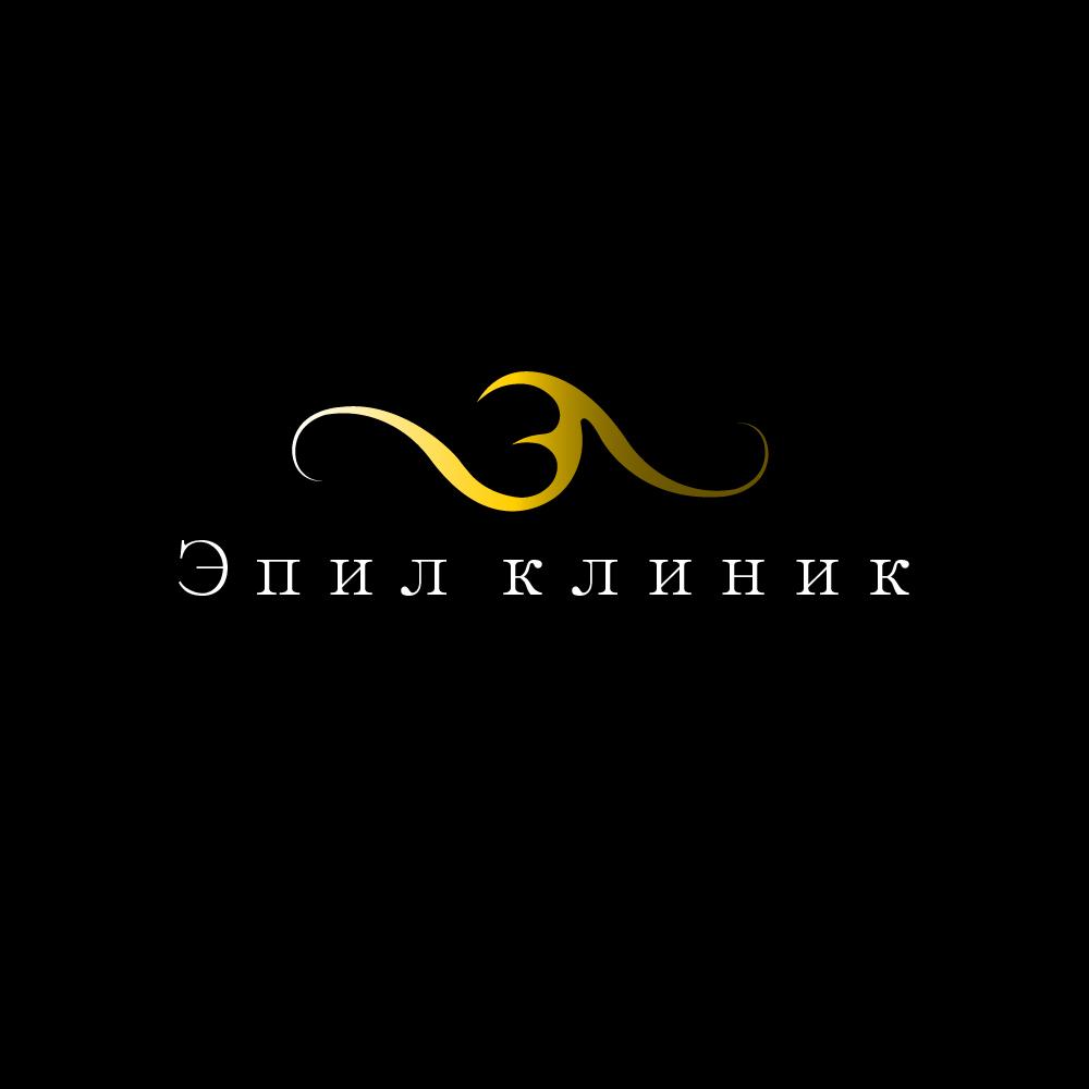 Логотип , фирменный стиль  фото f_1765e17891cc4ab2.jpg