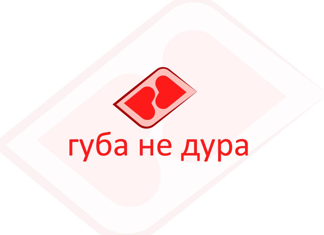 Улучшить и так хороший Товарный Знак фото f_5695eee82298dff5.jpg